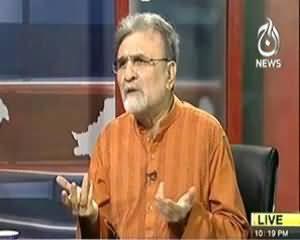 Bolta Pakistan (PM Ka Daura e America, Sui Drone Pe Atak Gayi) - 23rd October 2013