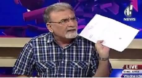 Bolta Pakistan (PM Will Go To Karachi, MQM's Resignations) – 18th August 2015