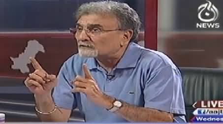 Bolta Pakistan (Political Orphans Gathering Against Govt) – 25th June 2014