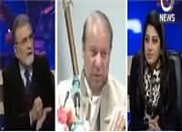 Bolta Pakistan (Prime Minister Karachi Visit) – 28th December 2015