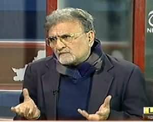 Bolta Pakistan (PTI 2014 Mein Naye Elections Ki Tayari) – 10th December 2013