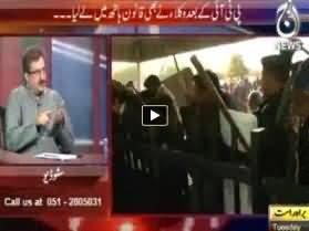 Bolta Pakistan (PTI Ke Bad Wukla Ne Bhi Qanon Haath Mein Le Liya) - 26th November 2013
