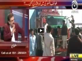 Bolta Pakistan (PTI Ki KPK Mein NATO Supply Ki Bandish) - 25th November 2013