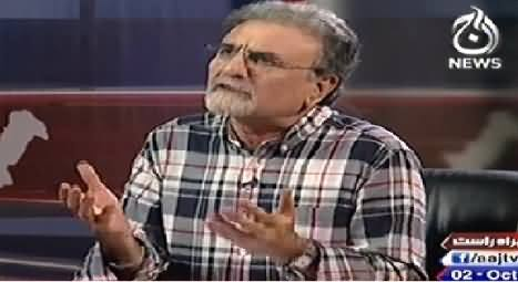 Bolta Pakistan (Qadri Announce to Protest in Each City of Pakistan) – 2nd October 2014