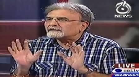 Bolta Pakistan (Qadri Ke Dramey Mein Aik Aur Twist) – 23rd July 2014