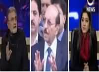 Bolta Pakistan (Qaim Ali Shah Meet Nawaz Sharif) – 30th December 2015