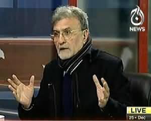 Bolta Pakistan (Quaid e Azam Birthday & Our Role) - 25th December 2013