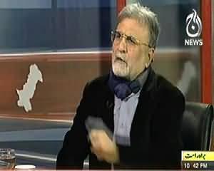 Bolta Pakistan (Quetta Mein Hazara Bradari Ka Dharna Jari) - 23rd January 2014