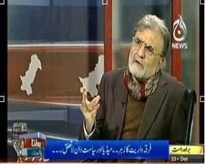 Bolta Pakistan (Sectarianism Ka Zehar, Hamarey Siasat La Talluq) - 23rd December 2013