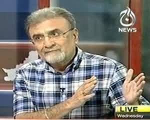 Bolta Pakistan (Sharamnak Na-Munasib Hogaya, Contempt Notice Discharged from Imran Khan..!!) - 28th August 2013