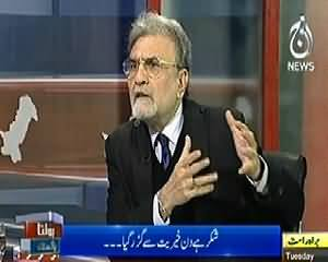 Bolta Pakistan (Shukr He 12 Rabi ul Awal Khayriat Se Guzar Gaya) – 14th January 2014