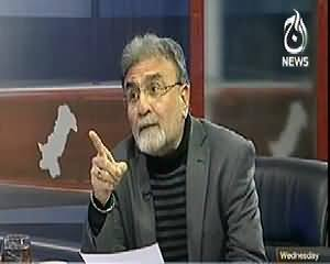 Bolta Pakistan (Start of Dialogue From the Blasts of Karachi) - 29th January 2014