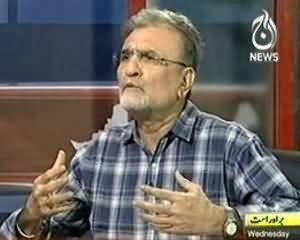Bolta Pakistan (Tank Zimni Intekhabat, Maulana Fazal-ur-Rehman Haar Gaye) - 18th September 2013