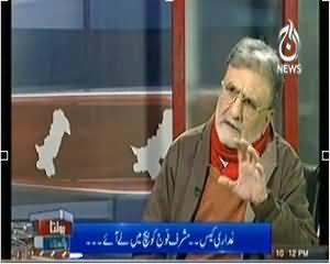 Bolta Pakistan (Treason Case: Musharraf Trying to Involve Army) - 30 December 2013