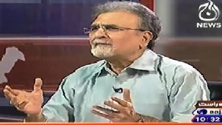 Bolta Pakistan (Tum Wazir e Azam Ho Badshah Nahi, Zardari to Nawaz Sharif) – 15th July 2014