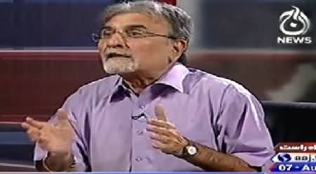 Bolta Pakistan (Unbiased and Un Partial Journalism) - 7th August 2014