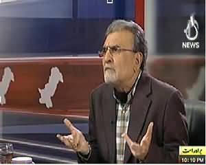 Bolta Pakistan (Un Justice with Women and Minorities) -17th March 2014