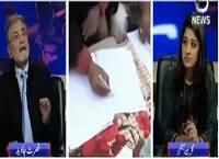 Bolta Pakistan (VIP Culture Ne Aik Jaan Le Li) – 23rd December 2015