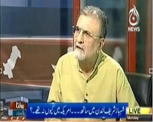 Bolta Pakistan (Wazir e Azam Ke Dore Pe Dore!!) – 28th October 2013