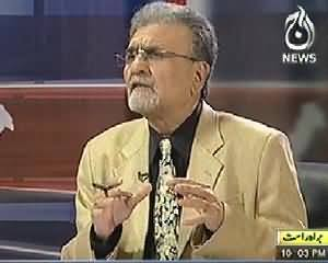Bolta Pakistan (What is the Agenda of Nawaz Zardari Meeting?) - 15th April 2014