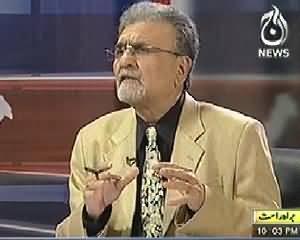 Bolta Pakistan (What is the Agenda of Nawaz Zardari Meeting?) - 15th April 2014