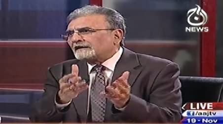 Bolta Pakistan (What is the Target of Tahir ul Qadri This Time?) - 19th November 2014