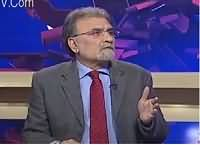 Bolta Pakistan (What Ladies Want to See on TV?) – 3rd February 2016