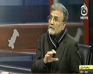Bolta Pakistan (When Nawaz Sharif will Come to National Assembly?) – 28th January 2014