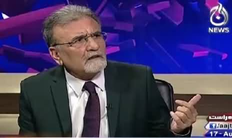 Bolta Pakistan (Who is Responsible For Shuja Khanzada's Death?) – 17th July 2015