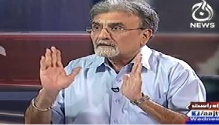 Bolta Pakistan (Why Not Remove Article 6 From Constitution?) - 16th July 2014