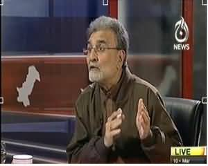 Bolta Pakistan (Why Our Govt will Wake Up and Protect The People?) – 10th March 2014