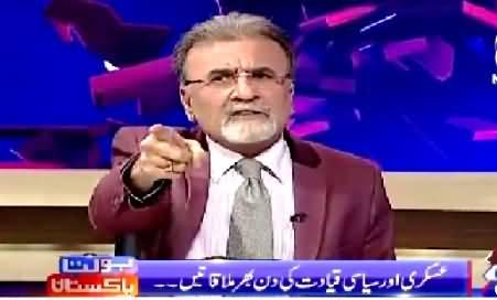 Bolta Pakistan (Zardari Ki Dhamki Kaam Kar Gai) – 1st September 2015