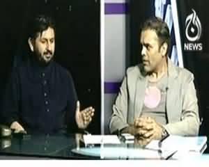 Bottom Line - 13th July 2013 (Pakistan Ki Security Agencies Osama Ka Suragh Kyun Nahi Laga Sakte)