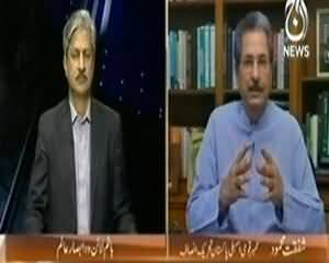 Bottom Line - 14th July 2013 (MQM Ka Mustakbil..??)