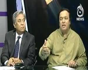 Bottom Line - 28th July 2013 (Pak-America Talukaat Ka Mustakbil...)