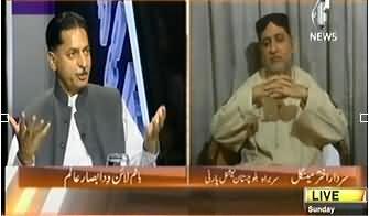 Bottom Line – 2nd June 2013 (Muslim League Ka Esaar Pakistan Ki Fatah,Jamhoriat Ki Fatah,Aien Ki Fatah)