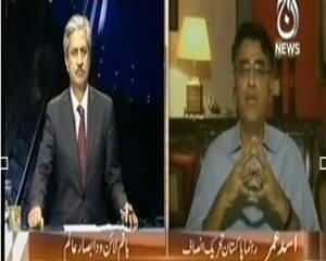 Bottom Line - 7th July 2013 (Peshawar Aur Karachi Mai Deshat Gardon Ko Khuli Chuti)