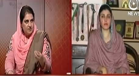 Bottom Line (Are Cities Property of Political Parties) - 12th December 2014