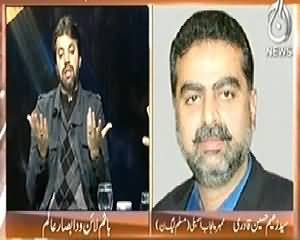 Bottom Line (Assets of Pakistani Politicians, What is Reality?) - 27th December 2013