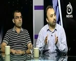Bottom Line (Ek Baar Phir Pakistan Sahaafiyon k Liye Khatarnaak Tareen Mulk) - 8th September 2013