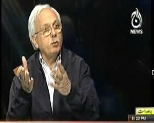 Bottom Line (Ghaddari Case Sirf Musharraf Par Kyun?) – 10th January 2014