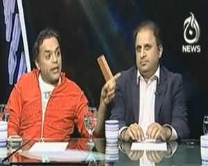 Bottom Line (Hakomat Musharaaf ke Khilaf Article 6 k Tehat Karwai Karegi Ya Nahi) - 8th November 2013