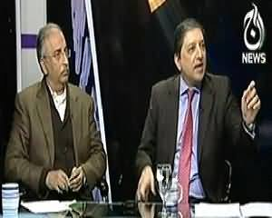 Bottom Line (Hakumat Badal Gayi, Logon Ke Halaat Nahi Badle) - 4th January 2014