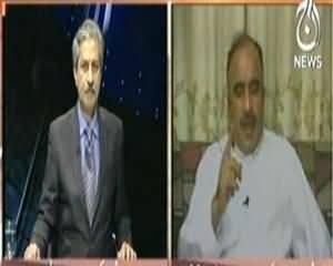 Bottom Line (Harne Ki Waja: Galat Faysale Ya Dhandli..??) - 24th August 2013