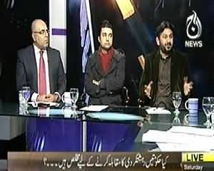 Bottom LIne (Is Govt Sincere to Take Down Terrorists) - 11th January 2014