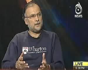 Bottom Line (Is Nawaz Sharif Taking Revenge from Musharraf?) – 4th April 2014