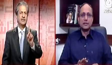 Bottom Line (Is Nawaz Sharif Tired From Prime Ministership) – 4th October 2014