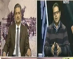 Bottom Line (Is Special Court Under Some Pressure in Musharraf Case?) – 28th March 2014
