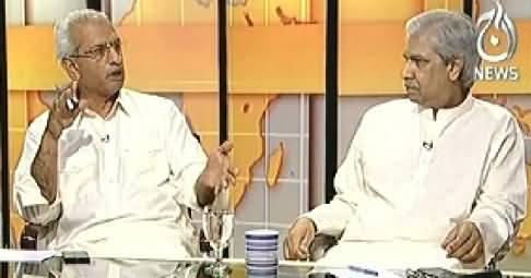 Bottom Line (Jalti Pr tail Jalne Walon Ka Asal Maqsad Kya Hai?) – 3rd April 2014
