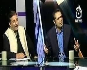 Bottom Line (Jurm Ki Ghenaoni Media Coverage..) - 21st September 2013